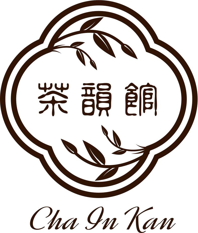 ティーハウス茶韻館